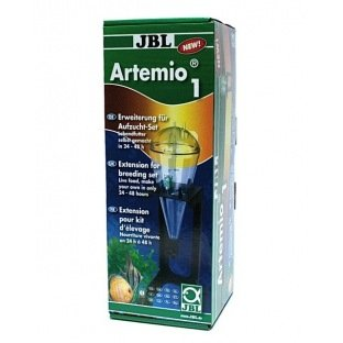 JBL Artemio Set : Extension